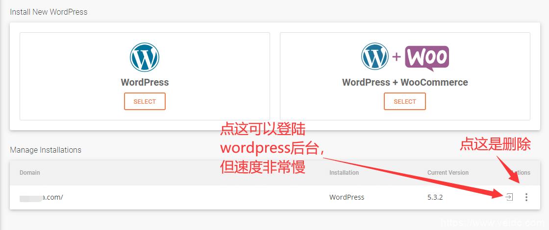 wordpress删除
