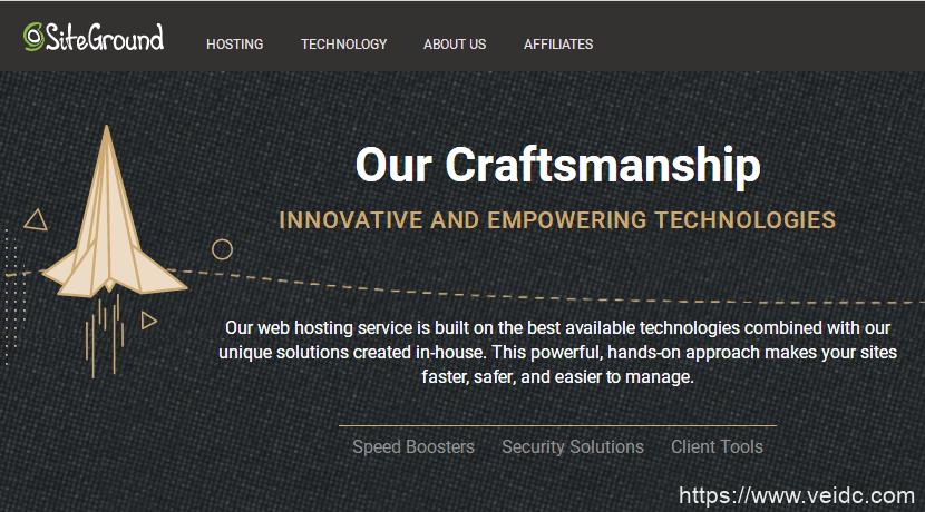 siteground服务器技术