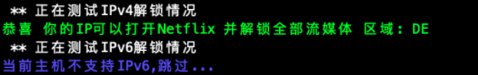 Netflix(奈飞)一键检测脚本合集,一键检测IP解锁范围及对应的的地区插图2